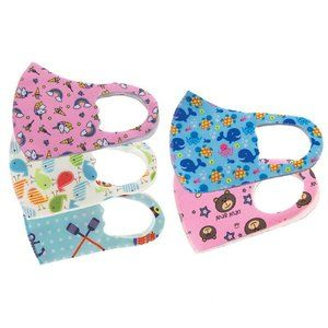 Washable children's face mask set of 3